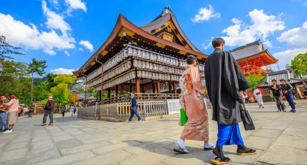 couple vacation - Kyoto, Japan