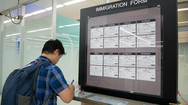 formulir kartu imigrasi