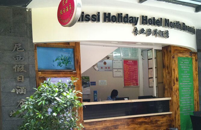 Nissi Holiday Hotel