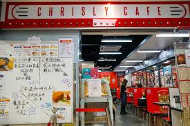 Chrisly Cafe Bakery