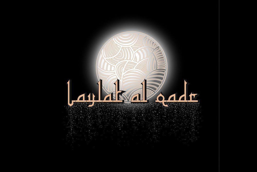 laylatul-al-qadr-prayer