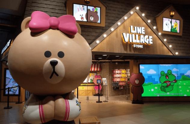 line-village