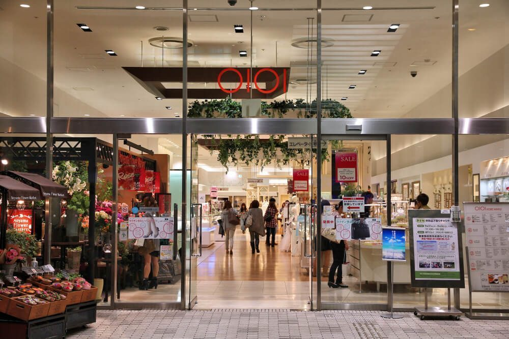Marui 0101 - Fashion Centre murah di Jepang