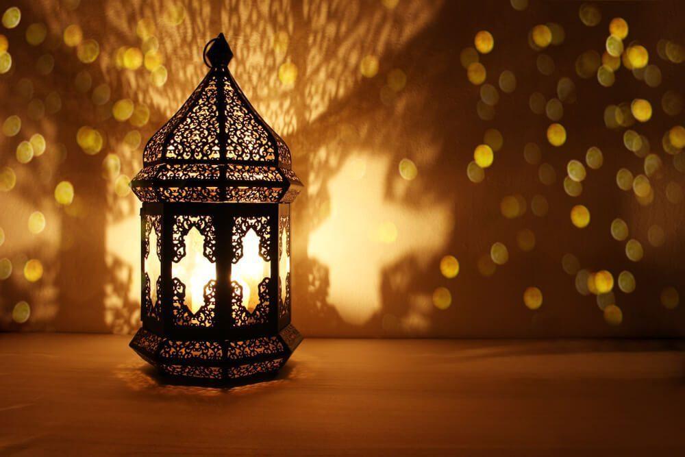 ramadan importance