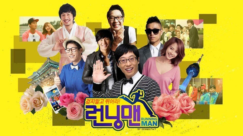 real running man show