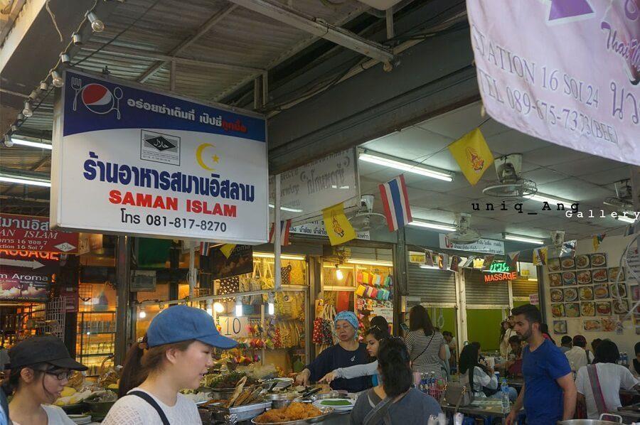 saman islam halal cuisine