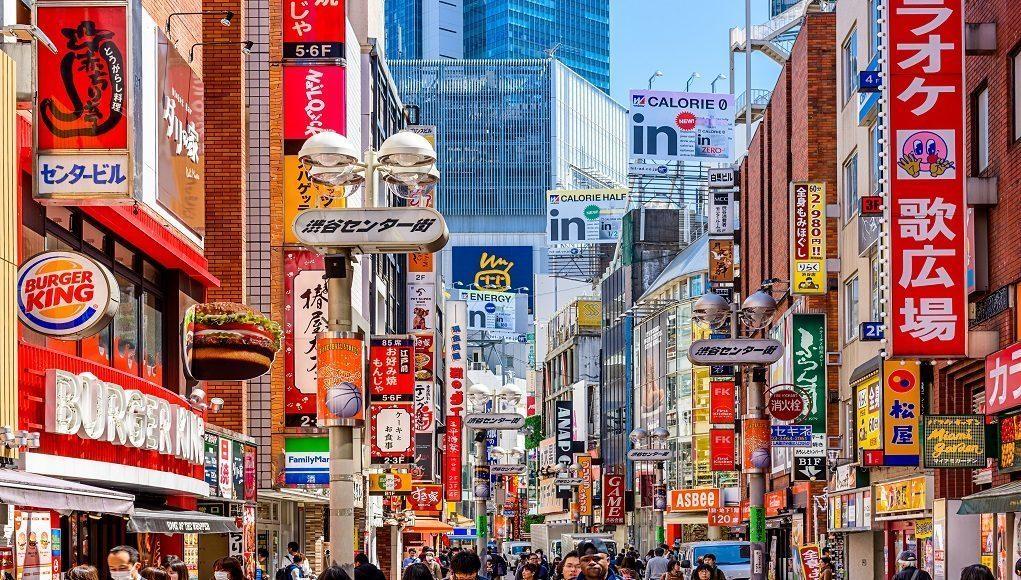 6 Tempat Belanja Murah Di Jepang Yang Aman Kantong Airpaz Blog