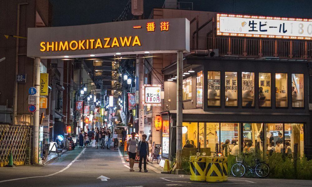 Shimokitazawa - Spesialis Barang Antik murah di Jepang