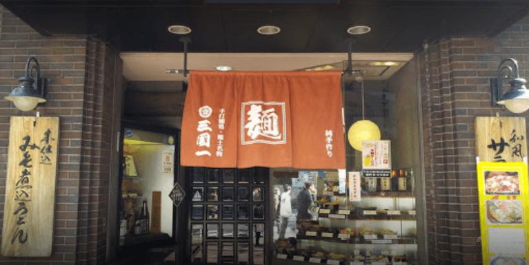 shinjuku-culinary