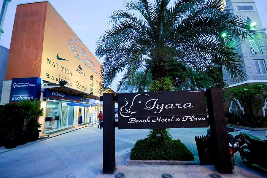 Iyara Shopping Plaza