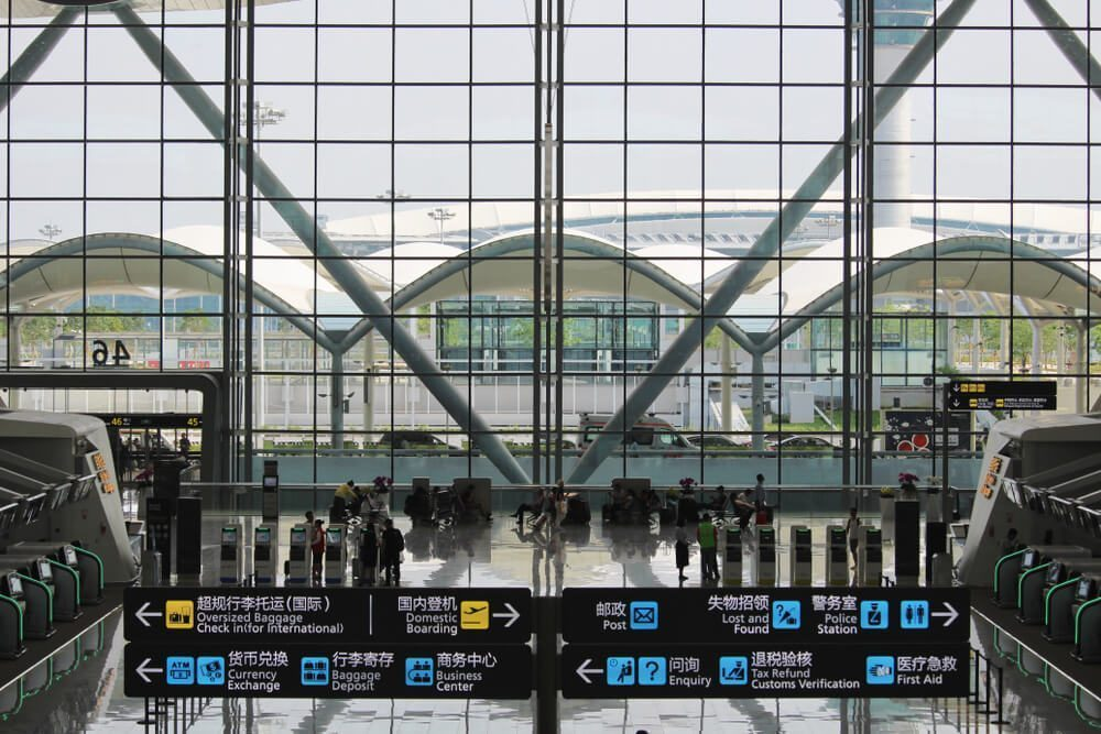 Guangzhou Airport