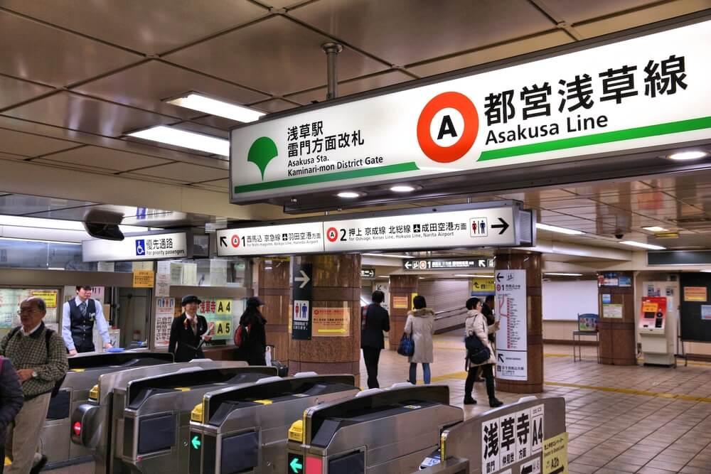 東京カウンターを満喫してみていかがでしょうか?
