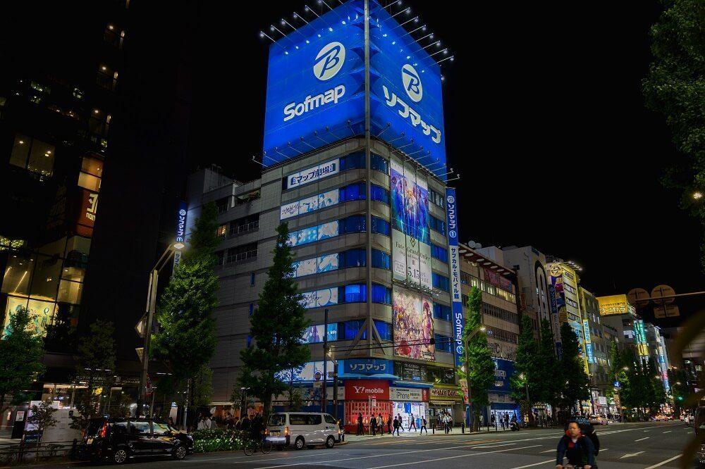 Sofmap - Department Store murah di Jepang