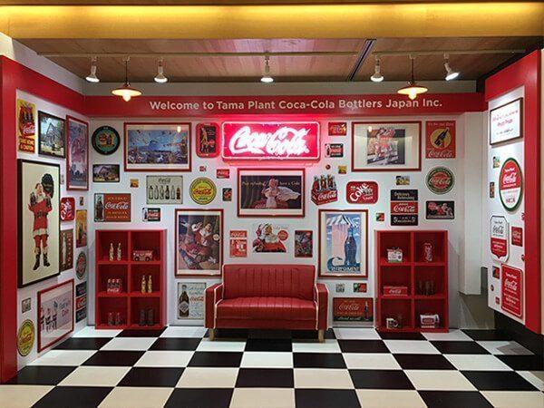 Coca Cola East Japan Tama Factory