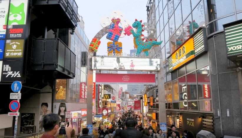 traveling-tips-harajuku-japan