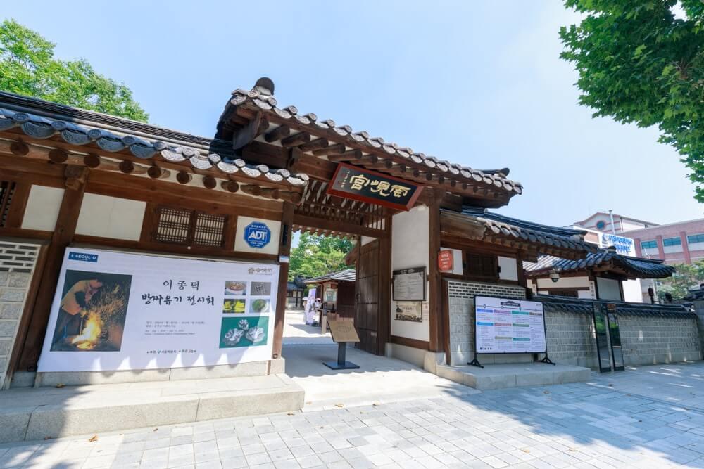 unhyeongung-korea