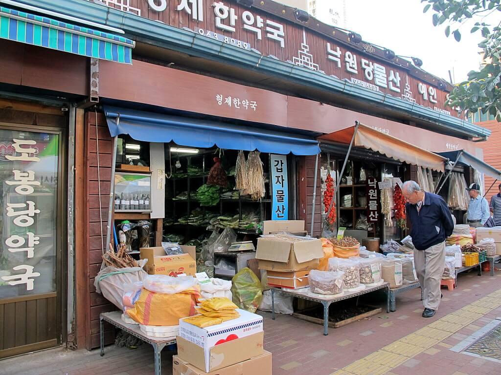yanyeongsi market stall